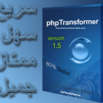  1.5     phpTransformer