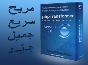 phpTransformer             !            2.0                  ,                             phpTransformer              ,      phpTransformer          . phpTransformer          .